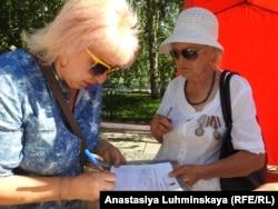 Сбор подписей против пенсионной реформы в Саратове.