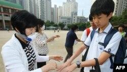 МЕРС вирусунан коргонуу чаралары. Сеул, 2-июнь, 2015-жыл.