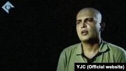 تلویزیون جمهوری اسلامی با پخش «اعترافات» مازیار ابراهیمی، از او به عنوان یکی از عوامل «ترور دانشمندان هستهای» یاد کرده بود