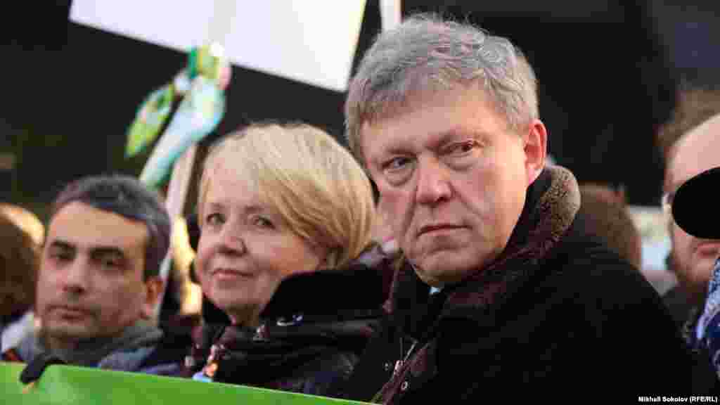 Лідери «Яблука»: Лев Шлосерг, Емілія Слабунова, Григорій Явлинський