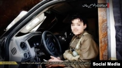 Islamic State also shared this image of an alleged child suicide bomber.