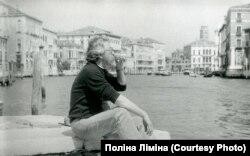 Георгій Якутович у Венеції, 1986, фотограф – Сергій Якутович