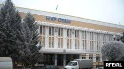 """Офис Западно-Казахстанского филиала партии """"Нур-Отан"""". Уральск, 23 января 2009 года."""