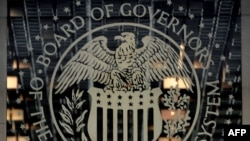 U.S. -- The US Federal Reserve emblem is seen in Washington, DC , 08Aug2011