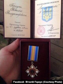 Орден «За мужність» Віталія Горкуна, бійця 79-ї бригади, оборонця ДАПу