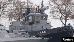 Проти українських моряків порушили кримінальну справу