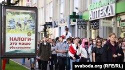 Բելառուս- Մինսկում ուսանողները բողոքի ցույցեր են անցկացնում, 1 սեպտեմբերի, 2020թ.