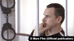 Олег Сенцов. Кадр з фільму «Процес»