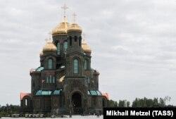 Храм Вооруженных сил РФ в Кубинке