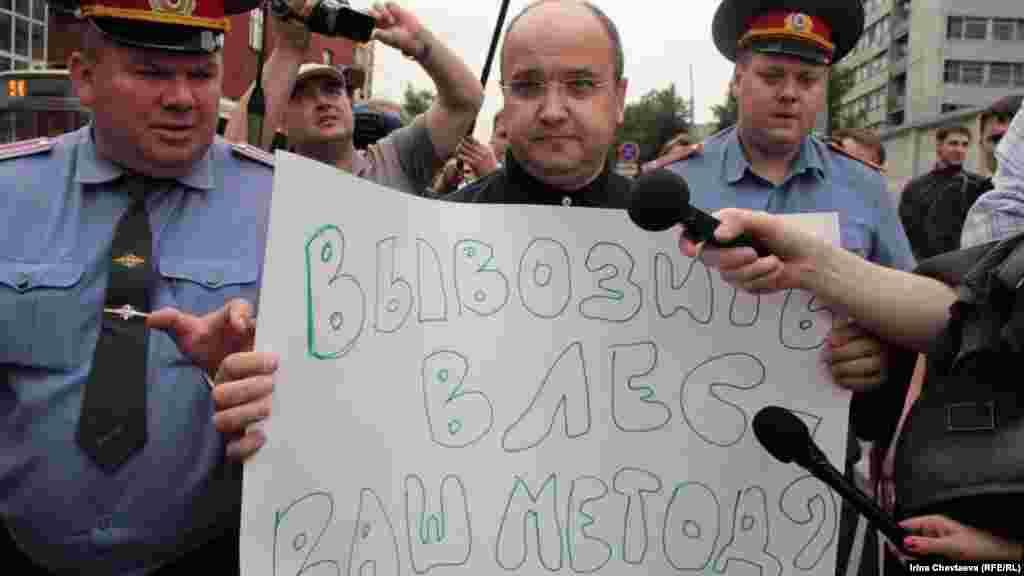 Задержание Владимира Варфоломеева