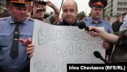 """Acţiune de protest în sprijinul jurnalistului Sergey Sokolov de la """"Novaya Gazeta""""."""