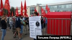 Участник акции протеста в Красноярске