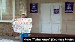 Пикет против выселения в Новосибирске