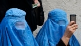آرشیف/ زنان افغان