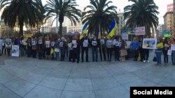 Мітинг на підтримку Надії Савченко, Сан-Франциско