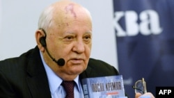 Mikhail Gorbachev speaks during the presentation of his new book After The Kremlin in a bookstore in Moscow in November 2014.