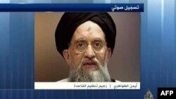 На кадре из видео — глава «Аль-Каиды» Айман аль-Завахири.