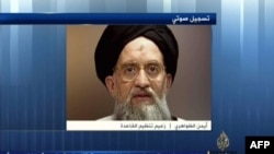 A video grab shows a portrait of Al-Qaeda chief Ayman al-Zawahiri displayed during a broadcast of an audio message in November 2013.