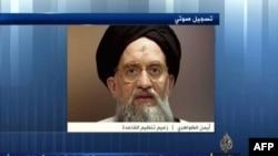 """""""Әл-Қаида"""" террористік ұйымының лидері Айман әл-Зауахири."""