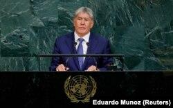 Алмазбек Атамбаев БУУнун жыйынында сүйлөп жатат. 20-сентябрь, 2017-жыл