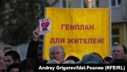 Митинг против Генплана. Казань, Дербышки, 24 мая.
