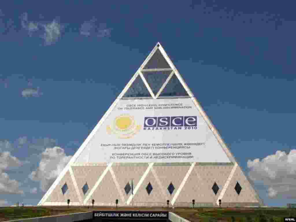 Казахстан 6 сентября - 12 сентября 2010 года. #5