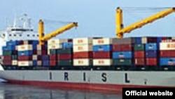 یکی از کشتیهای شرکت کشتیرانی جمهوری اسلامی ایران.