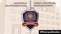Armenia - Special Investigatory Service's logo, undated