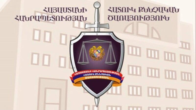 Арсену Бабаяну предъявлено обвинение, по тому же делу в качестве подозреваемого привлечен экс-спикер НС Ара Баблоян