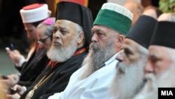 Втората светска конференција за меѓурелигиски и меѓуцивилизациски дијалог