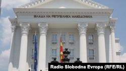 Илустрација-Влада на Република Македонија