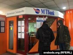 Абменьнік ВТБ банку