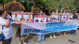 Акция протеста у представительства ООН в столице с требованием освободить политических заключенных в Казахстане, 7 августа 2020 года.