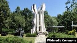Memorijalni park Brezovica