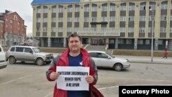 Акция протеста в Горно-Алтайске