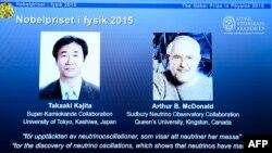 Ֆիզիկայի բնագավառում 2015 թվականի Նոբելյան մրցանակակիրները