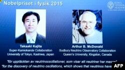 Такааки Каита (слева) и Артур Макдональд – лауреаты Нобелевской премии по физике