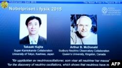 تاکاکی کاجیتا (چپ) از دانشگاه توکیو در ژاپن و آرتور مک دانلد از دانشگاه کویینز در کینگستون کانادا.