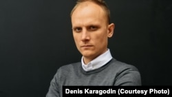 Денис Карагодин.