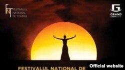 Festivalul Național de Teatru