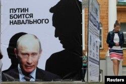 Банер на вулиці в Кірові. Липень 2013 року