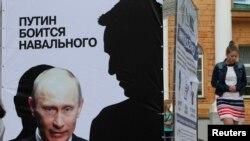Плакат у місті Кірові, 18 липня 2013 року