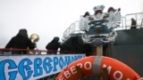 Боевой корабль Северного флота России, ракетный противолодочный эсминец «Североморск» зашел в Черное море 9 января.10 января корабль прибыл в Севастополь<br /> <br />