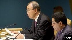 مجمع عمومی سازمان ملل به ریاست قطر در روز جمعه
