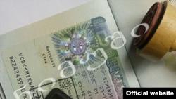 EU Visa