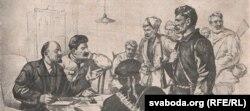 Рис. П. Васильева к статье «Октябрьская социалистическая революция» в «Малой Советской энциклопедии» 1938 года