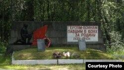 Памятник солдатам