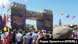Дагестан -- Дербент, Маршонан майда