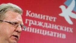 Алексей Кудрин о реформе полиции