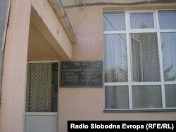"""Shkolla Fillore """"Kongresi i Manastirit"""", Kumanovë."""